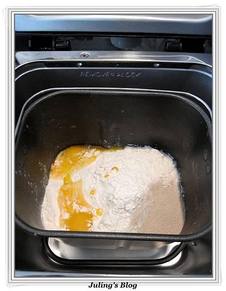 蛋黃鮮奶土司做法1.jpg