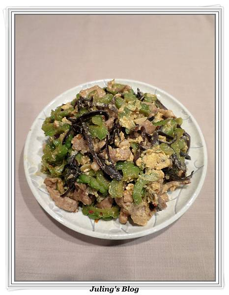 魚香肉絲苦瓜1.jpg