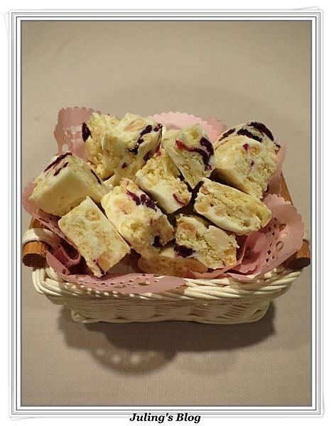 沙淇瑪牛軋糖1.JPG