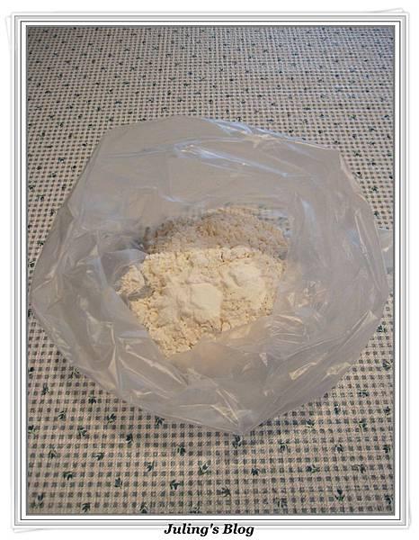 沙淇瑪牛軋糖做法1.jpg