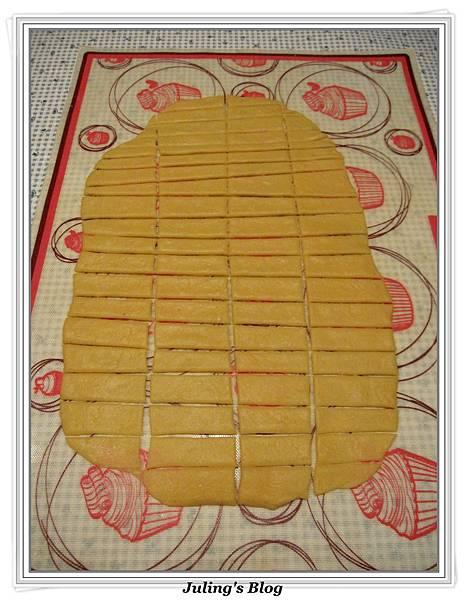 沙淇瑪牛軋糖做法5.jpg