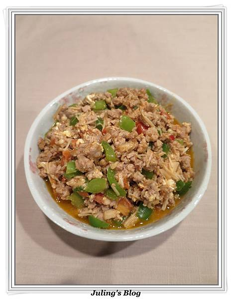 青椒蕃茄炒肉末2.jpg