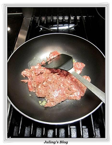青椒蕃茄炒肉末做法3.jpg