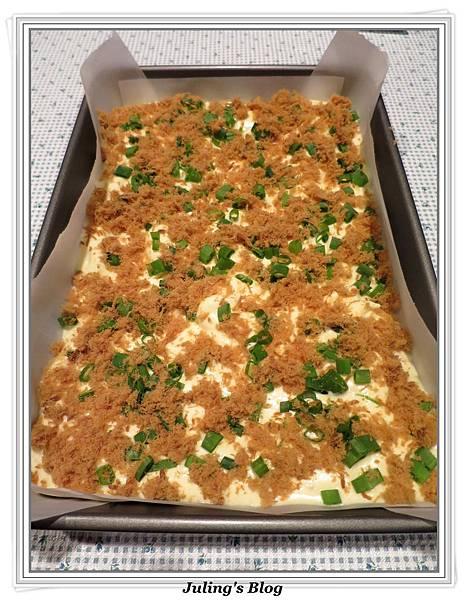 香蔥肉鬆蛋糕做法10.JPG