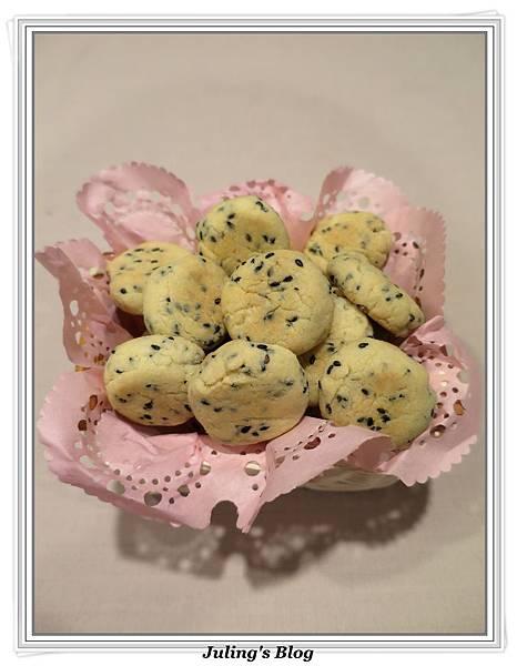黑芝麻小酥餅2.jpg