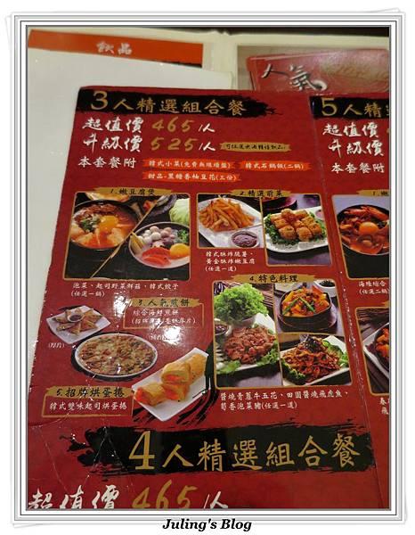 涓豆腐韓式料理4.JPG