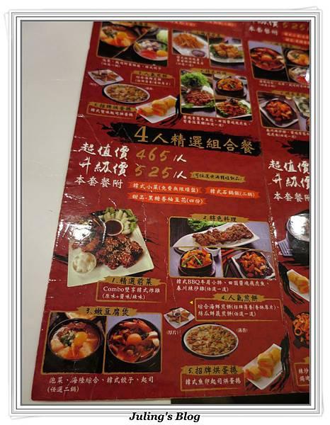 涓豆腐韓式料理5.JPG