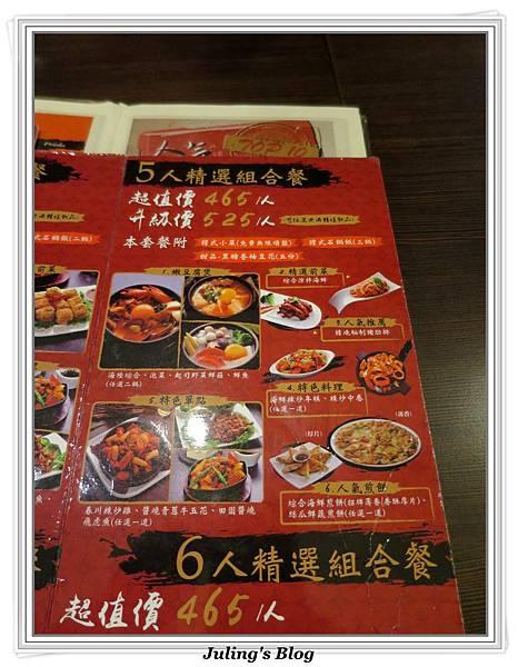 涓豆腐韓式料理6.JPG