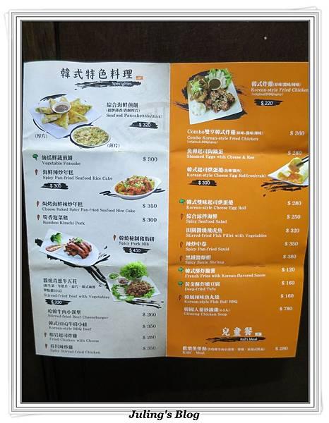 涓豆腐韓式料理9.JPG