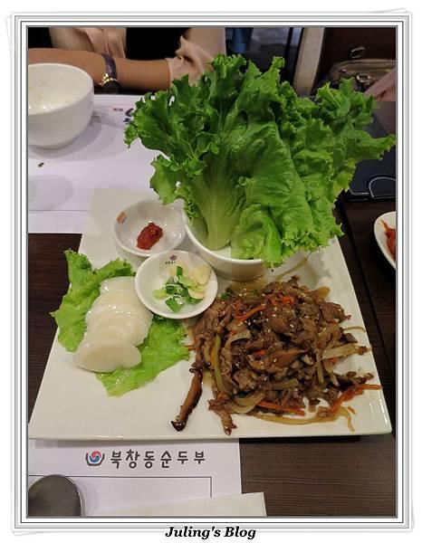 涓豆腐韓式料理12.JPG