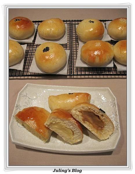 乳酪卡士達麵包2.jpg