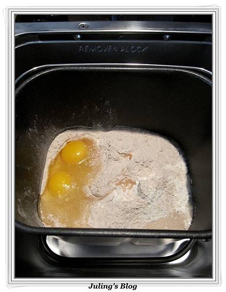 黑糖全麥麵包做法1.jpg