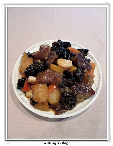 用電飯鍋做什錦香茄1.jpg