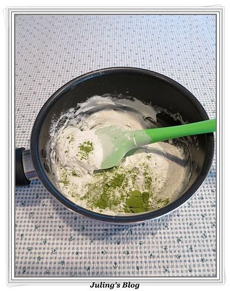 鹹蛋肉鬆菜包做法4.jpg
