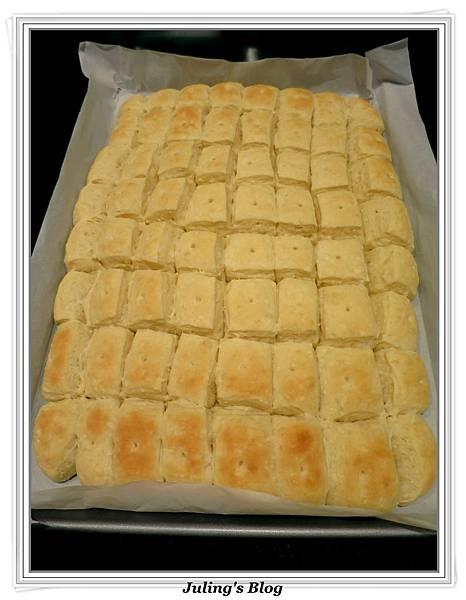 蘋果麵包做法19.jpg