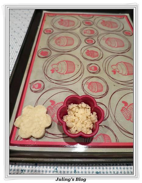 蔓越莓杏仁小酥餅做法4.JPG