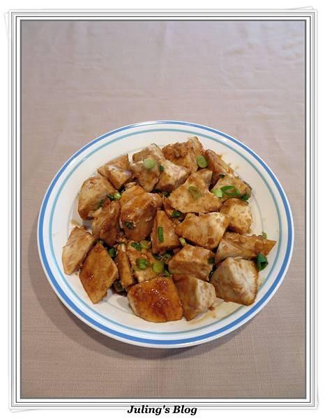 香蒸芋頭2.JPG