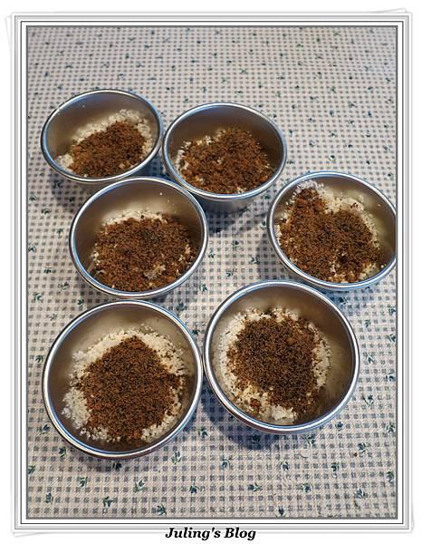 黑糖芝麻鬆糕做法10.JPG