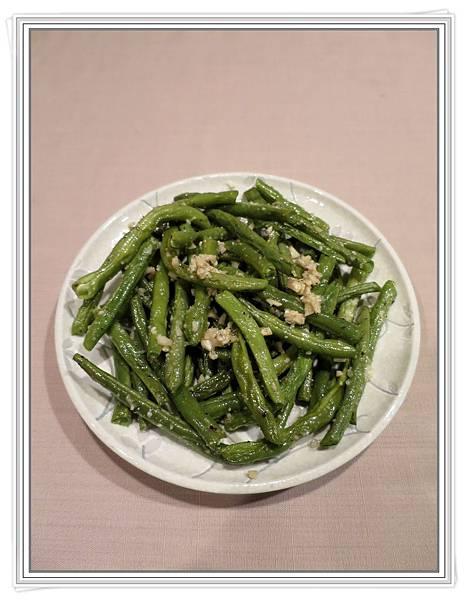 烤蒜香四季豆1.JPG