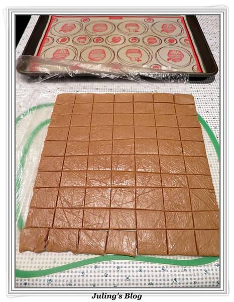 甜酥肉桂餅乾做法7.JPG