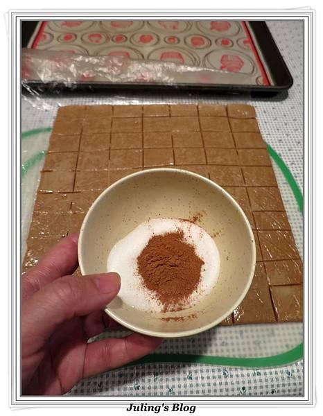 甜酥肉桂餅乾做法9.JPG