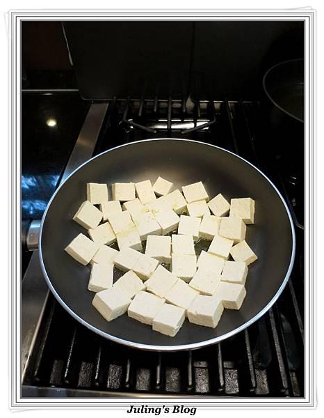 果香豆腐做法2.jpg