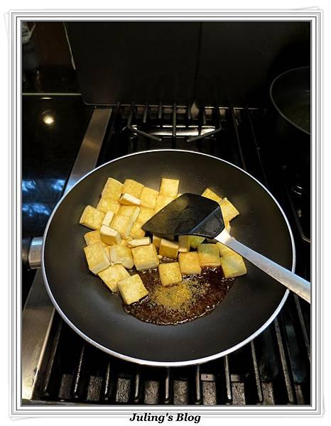 果香豆腐做法4.jpg