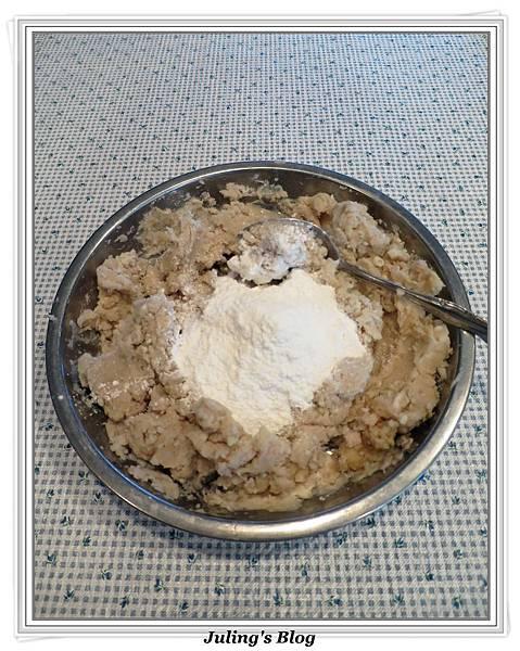 芋泥扣做法4.jpg