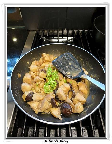 芋頭燒雞做法14.jpg