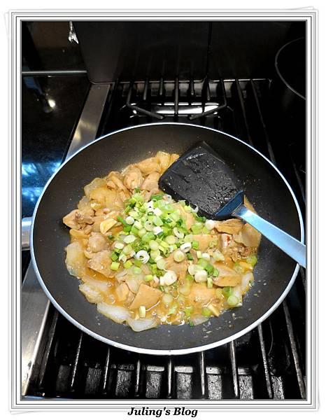 味噌燒雞塊做法9.JPG