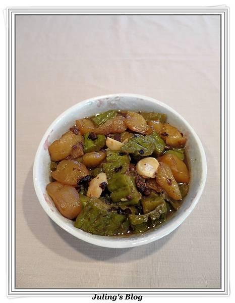 用電飯鍋做蘋果苦瓜1.JPG