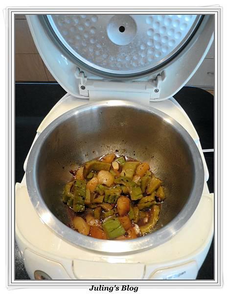 用電飯鍋做蘋果苦瓜做法5.JPG