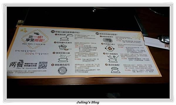 兩餐韓國年糕火鍋吃到飽10.jpg