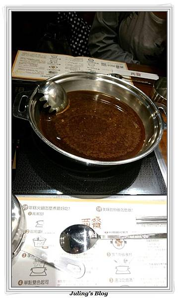 兩餐韓國年糕火鍋吃到飽11.jpg