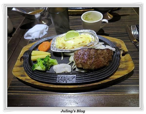 鬥牛士牛排海鮮11.JPG