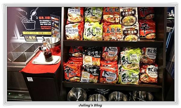兩餐韓國年糕火鍋吃到飽8.jpg