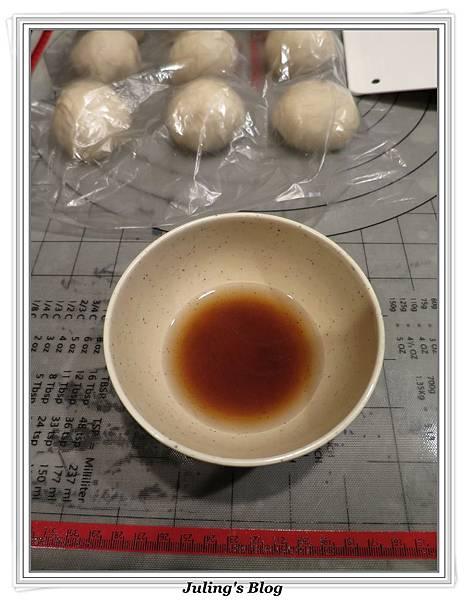 胡椒餅做法17.JPG
