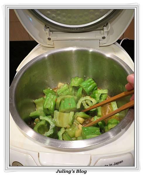 用電飯鍋做鳳梨苦瓜做法5.JPG