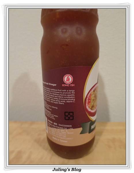 糖醋馬鈴薯-百香果醋1.JPG