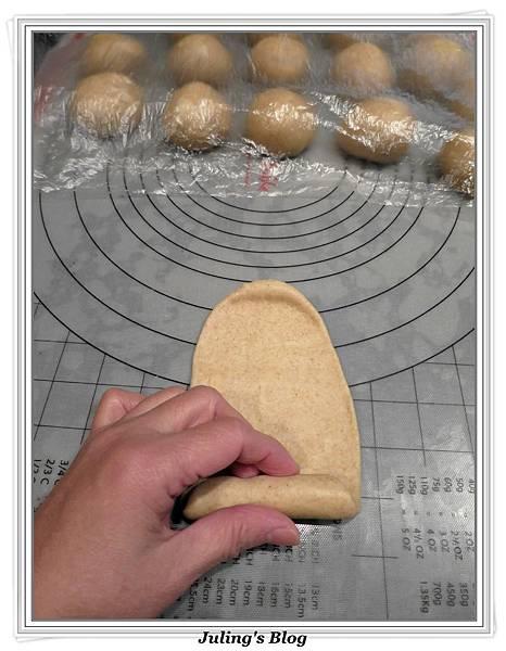 椰蓉麵包做法11.JPG