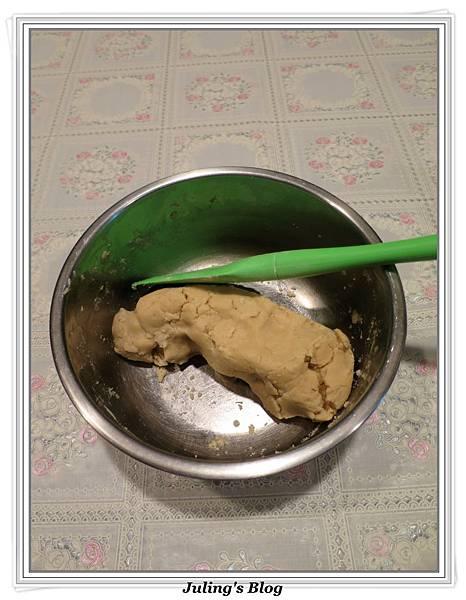 椰子油蛋黃酥餅做法4.JPG