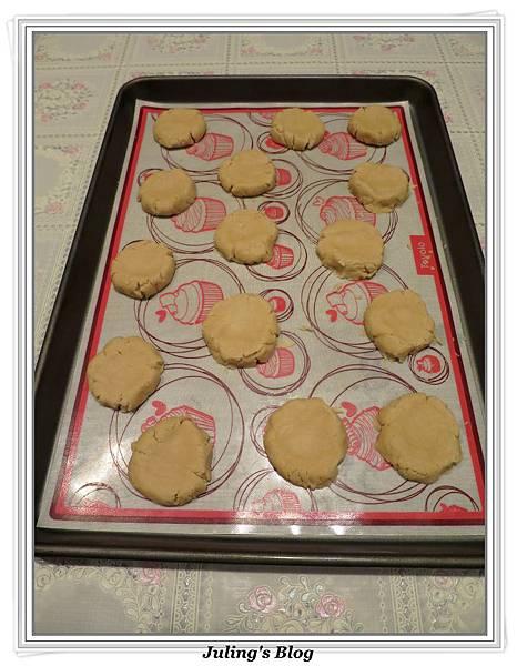 椰子油蛋黃酥餅做法5.JPG