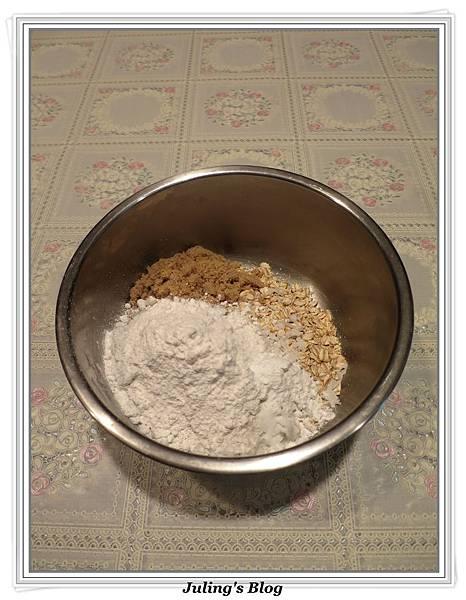 燕麥椰子脆酥餅做法1.JPG