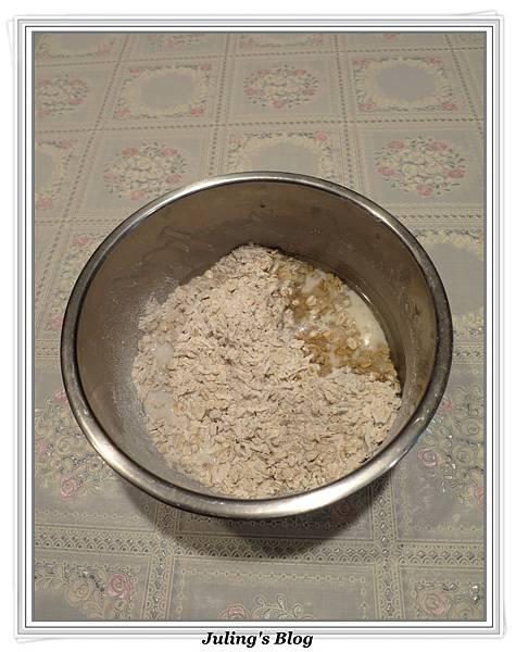 燕麥椰子脆酥餅做法2.JPG