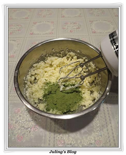鮮奶油抹茶小酥餅做法3.JPG