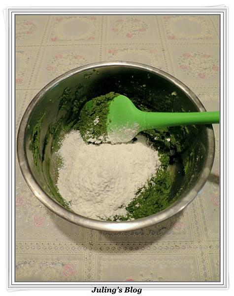 鮮奶油抹茶小酥餅做法5.JPG