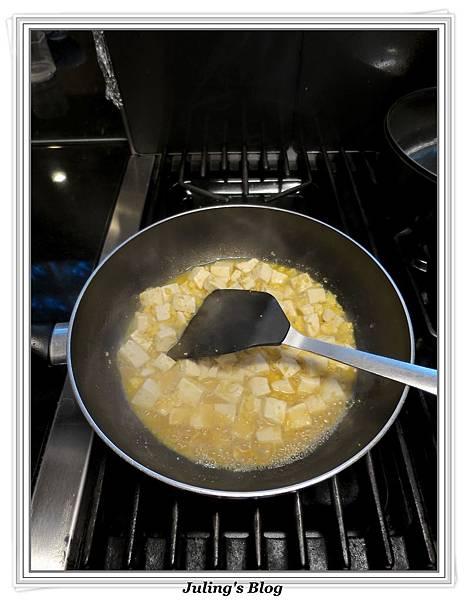 鹹蛋豆腐做法7.JPG