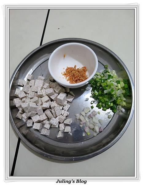 免蒸烤芋頭糕做法2.JPG