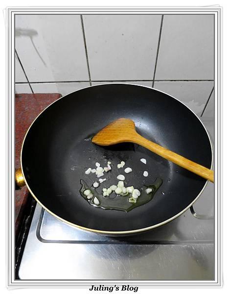 免蒸烤芋頭糕做法3.JPG