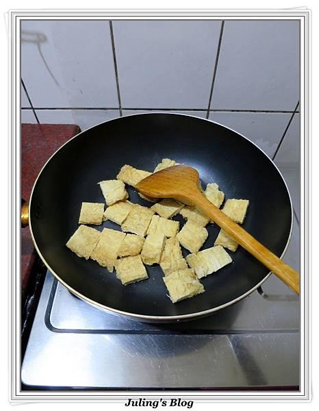 芋香雙菇豆包做法2.JPG